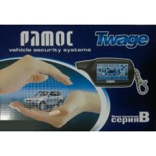 Apsaugos sistema PAMOC su nuotoliniu užvedimu