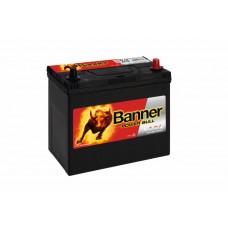 Banner 45Ah Power 12V 360A, 238mm x 129mm x 225mm
