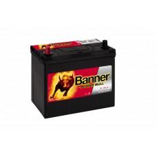Banner 45Ah Power +- 12V 360A, 238mm x 129mm x 225mm