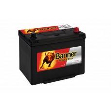 Banner 70Ah Power 12V 570A, 260mm x 174mm x 222mm