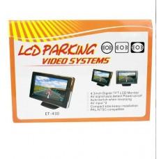 4.3 colio LCD monitorius su vaizdo kameros jungtimis